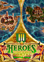 Heroes Portal commemorates winners of offline tournaments, on the version of the game Heroes of Might and Magic 3, 2019